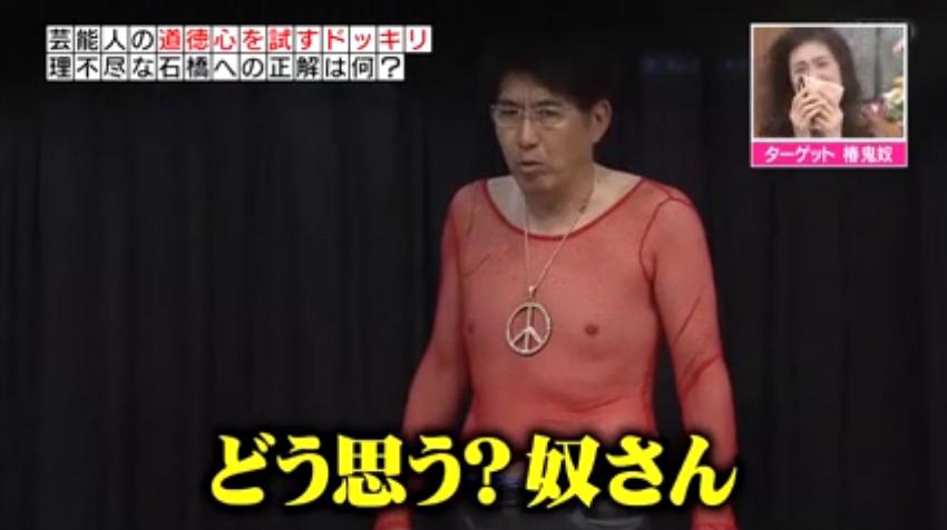 6chikubi