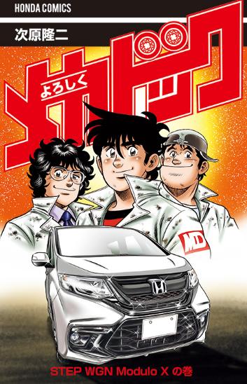 yorosiku2