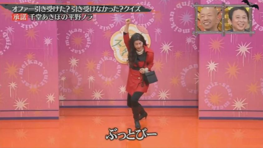 akiho5